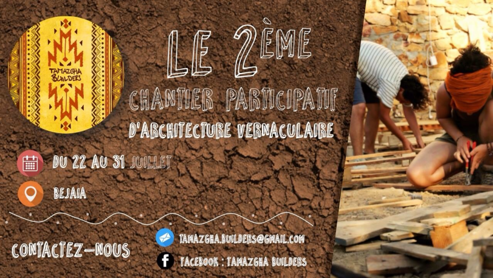 Le 2ème chantier participatif d'architecture vernaculaire, Bejaia. MediTERRE, the network of Mediterranean professionals of raw earth construction.