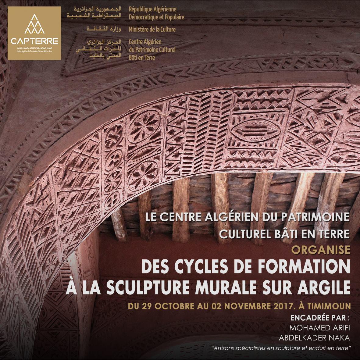 Des cycles de formation a la sculpture murale sur argile. MediTERRE, the network of Mediterranean professionals of raw earth construction.